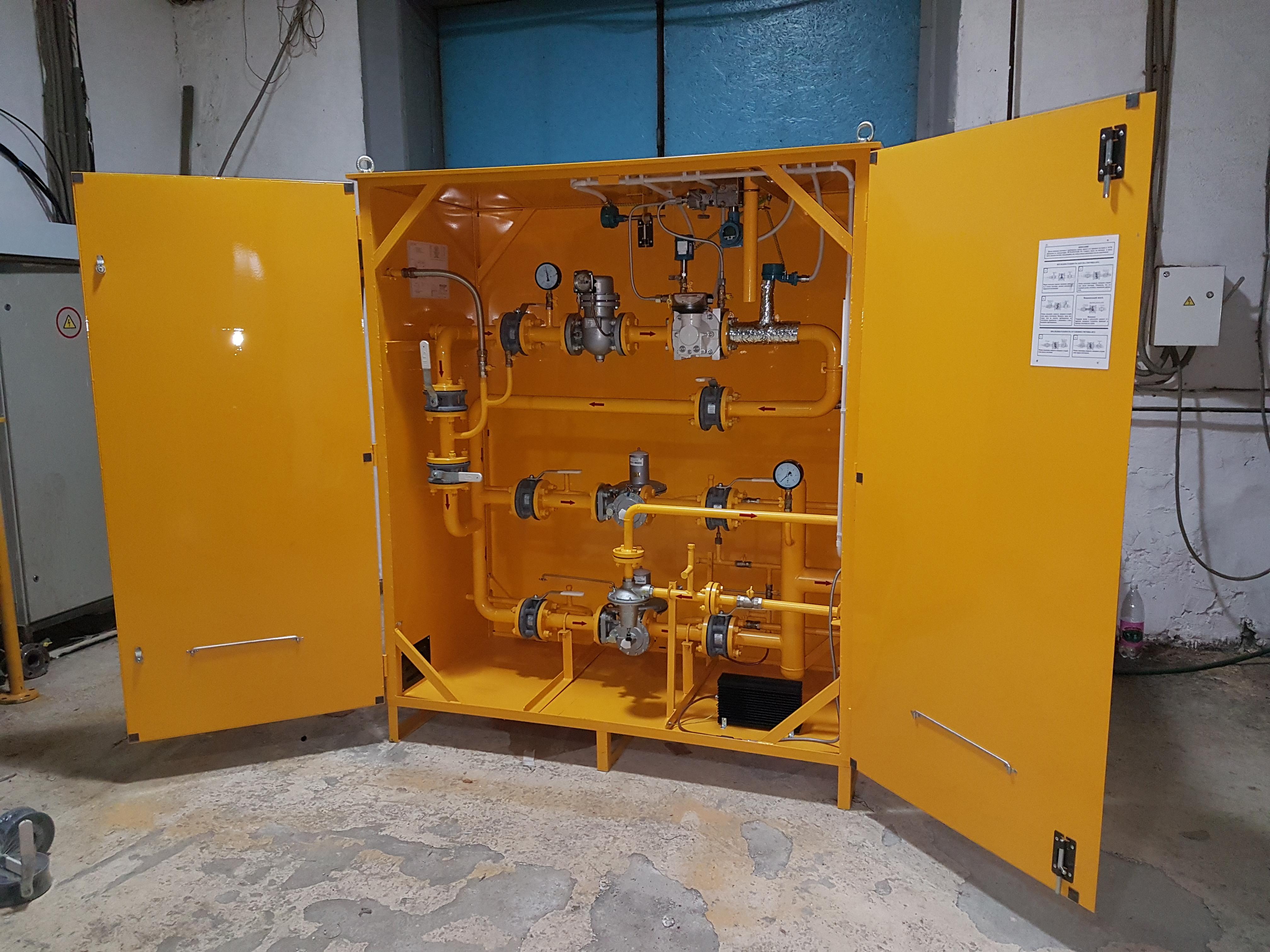 грпш 400-2у1 с узлом учета газа